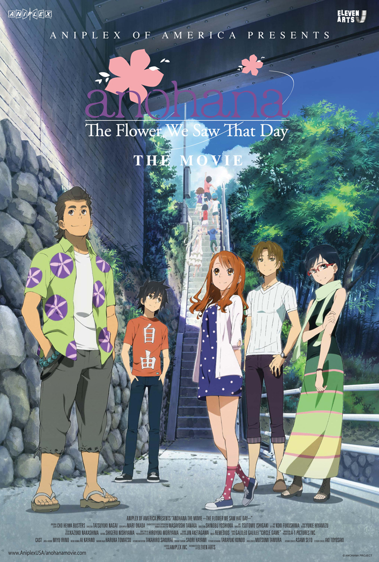 anohana the movie the flower we saw that day coming to
