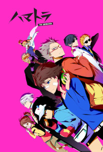 © Café Nowhere/Hamatora Production Committee