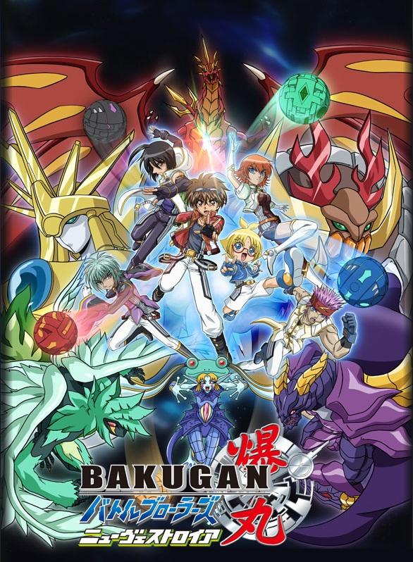 Bakugan series 1