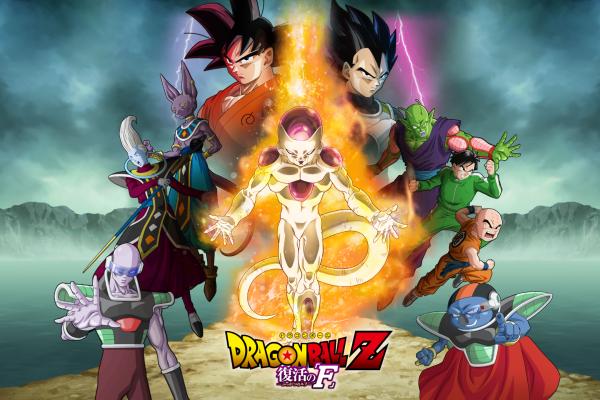 Dragon Ball Z Resurrection F Ger Sub