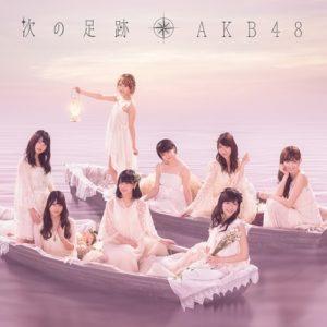 AKB48 - Tsugi no Ashiato (Cover)