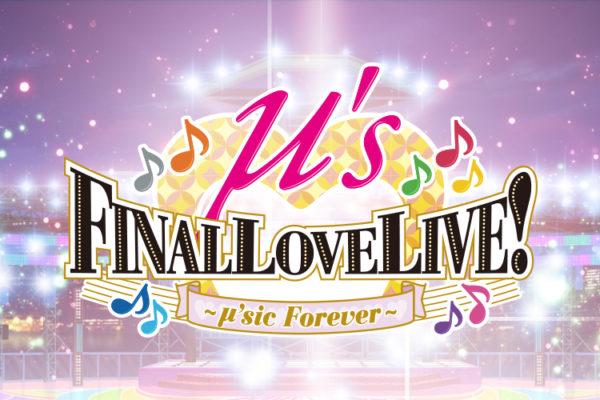 Final Love Live! merchandise selling now looks bleak
