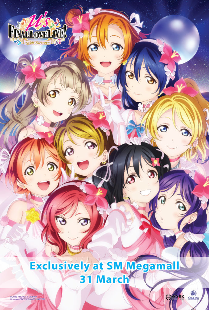 © 2013 PROJECT Lovelive! Movie
