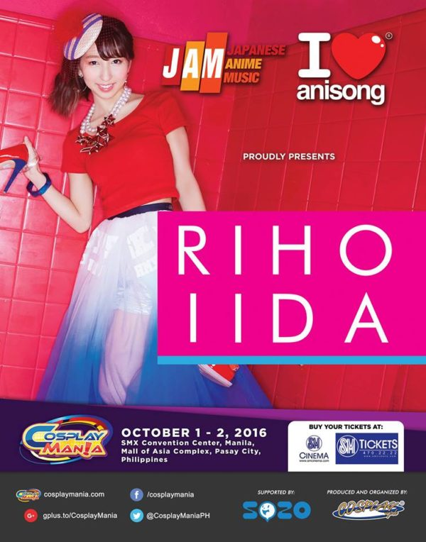 CM16 - ILA Riho Iida