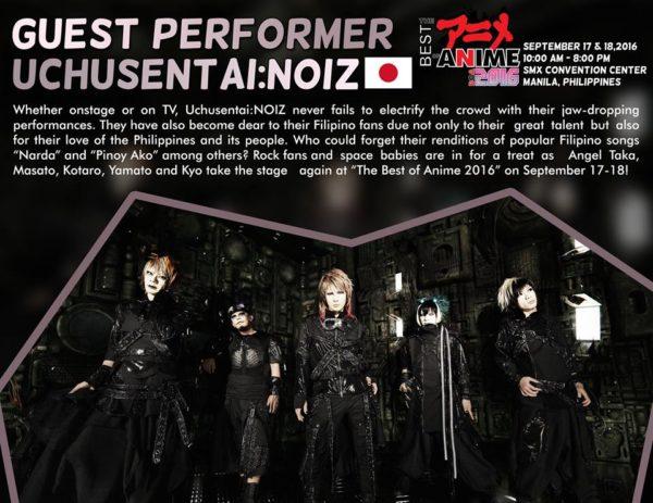 The Best of Anime 2016 - UchuSentai:NOIZ