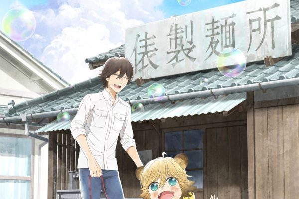 ANIMAX Asia airs two simulcast anime titles this October