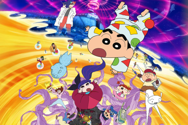 Crayon Shin Chan's 24th movie to premiere in the Philippines this November