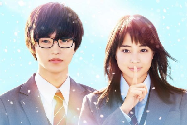 SM Cinema considers Your Lie in April live-action movie screening