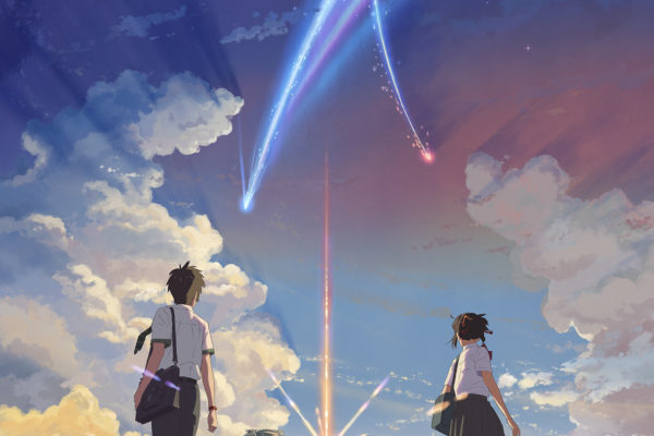 Pioneer Films walks back on 'your name.' Premiere Date announcement