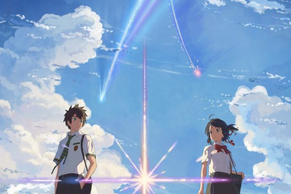 Pioneer Films pushes through 'your name.' film's December playdate.
