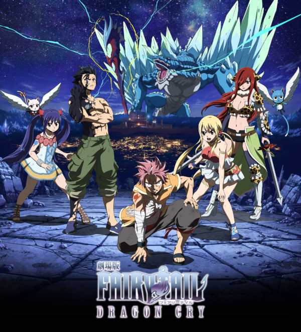 fairy tail streaming gratuitement