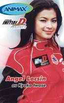 Initial D: Fourth Stage - Angel Locsin