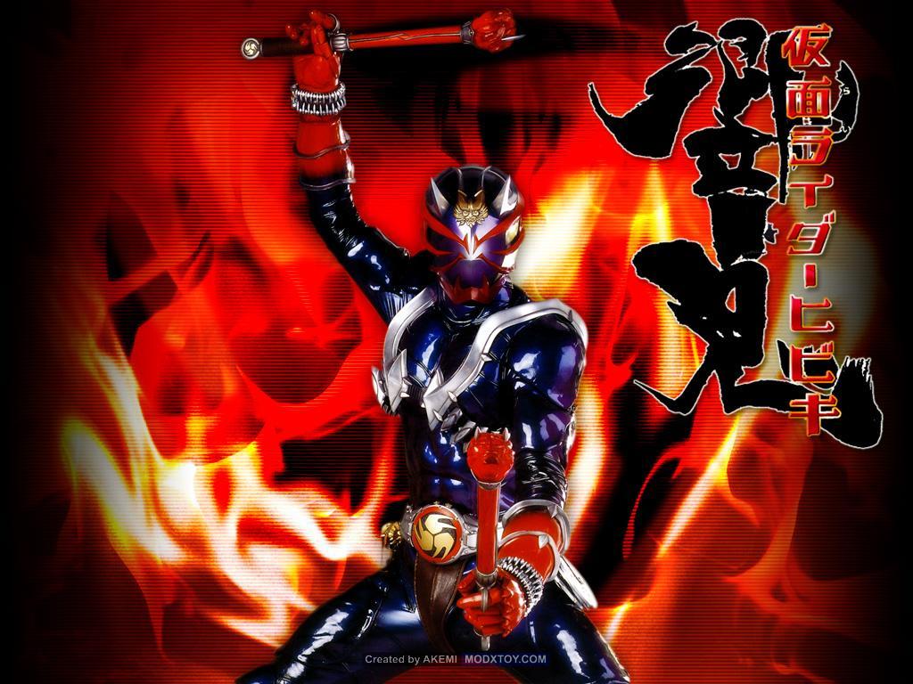 ©2005 Shotaro Ishimori ・TV ASAHI ・ ADK ・ Toei