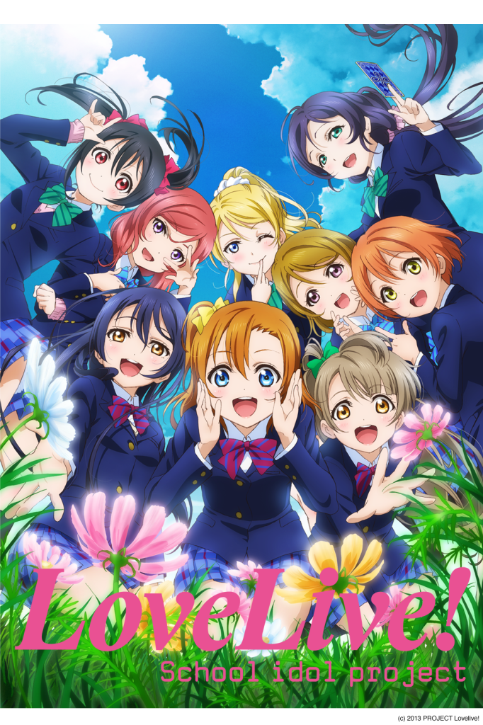 © 2013 PROJECT Lovelive!