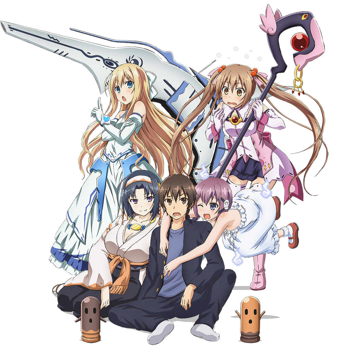 Invaders Of The Rokujyoma Serien Stream