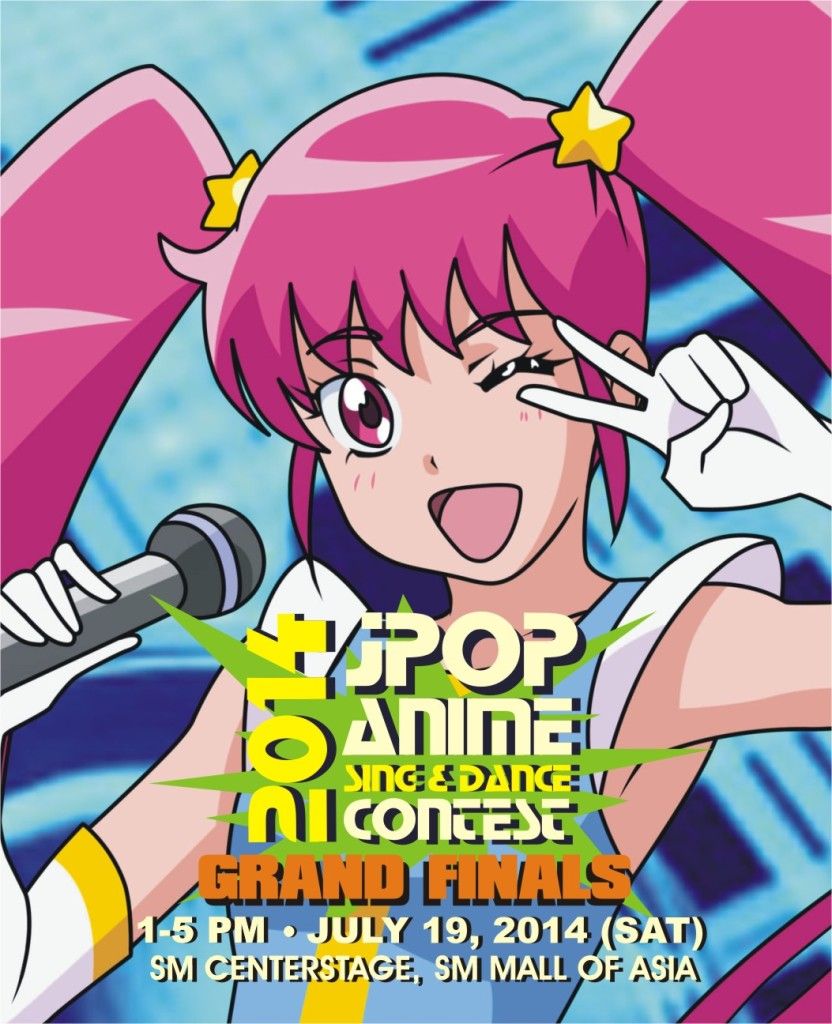 2014 J-pop Anime Sing & Dance Contest