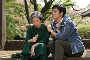 "© 2012 ""TSUNAGU"" Film Partners"