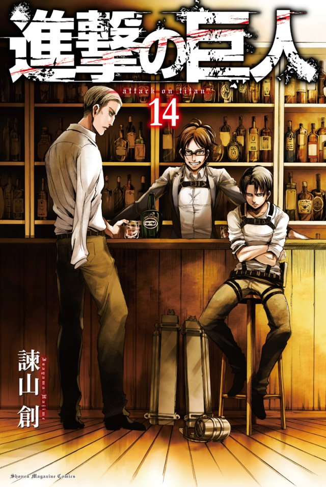 Attack on Titan's Volume 14 cover. (Photo from Natalie)