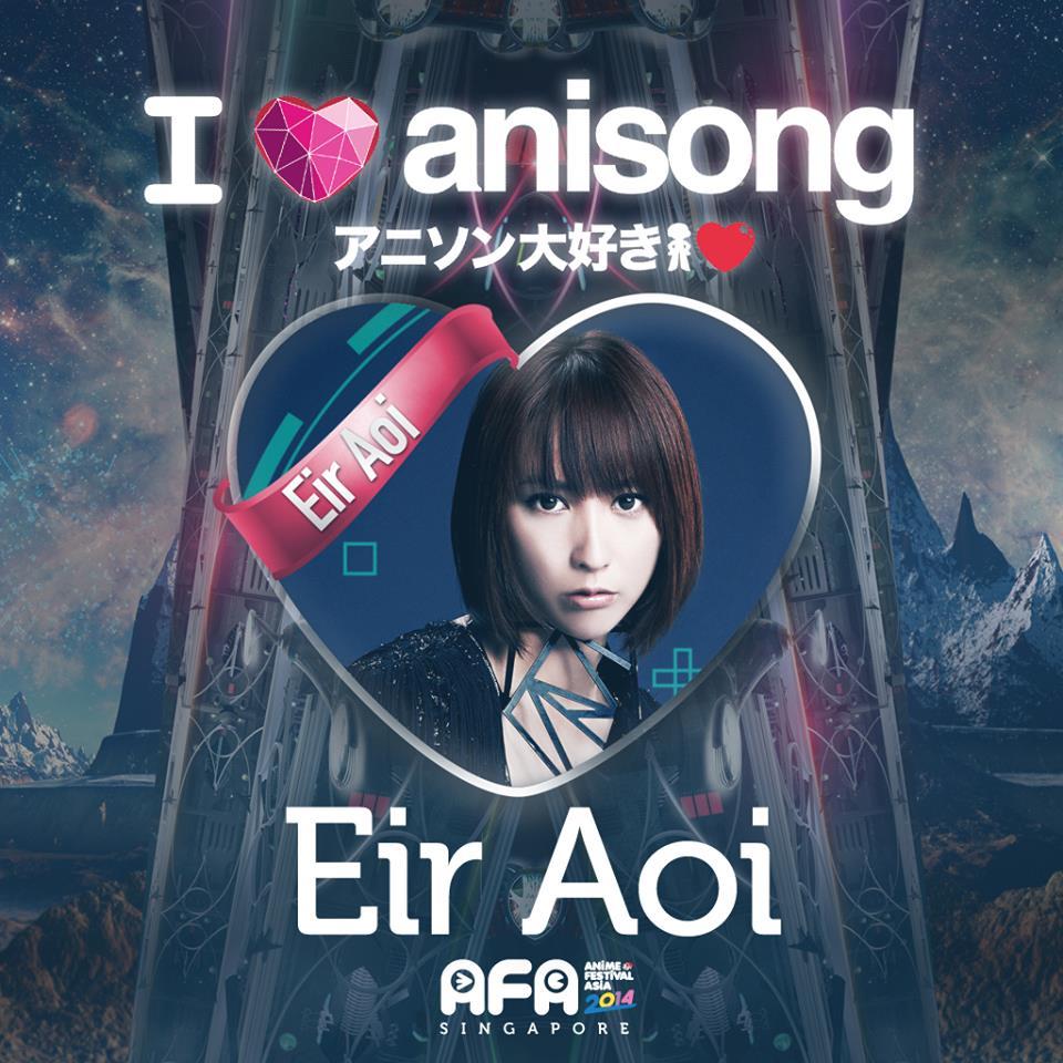 AFA2014: I LOVE ANISONG - Eir Aoi