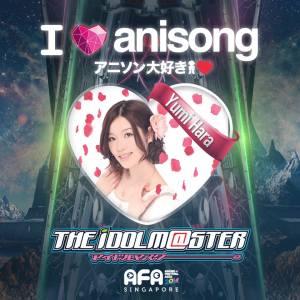 AFA2014: I LOVE ANISONG - Yumi Hara