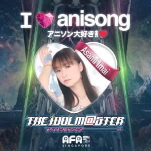 AFA2014: I LOVE ANISONG - Asami Imai