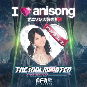 AFA2014: I LOVE ANISONG - Manami Munakura