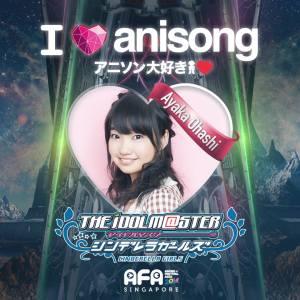AFA2014: I LOVE ANISONG - Ayaka Ohashi