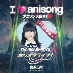 AFA2014: I LOVE ANISONG - Azusa Tadokoro