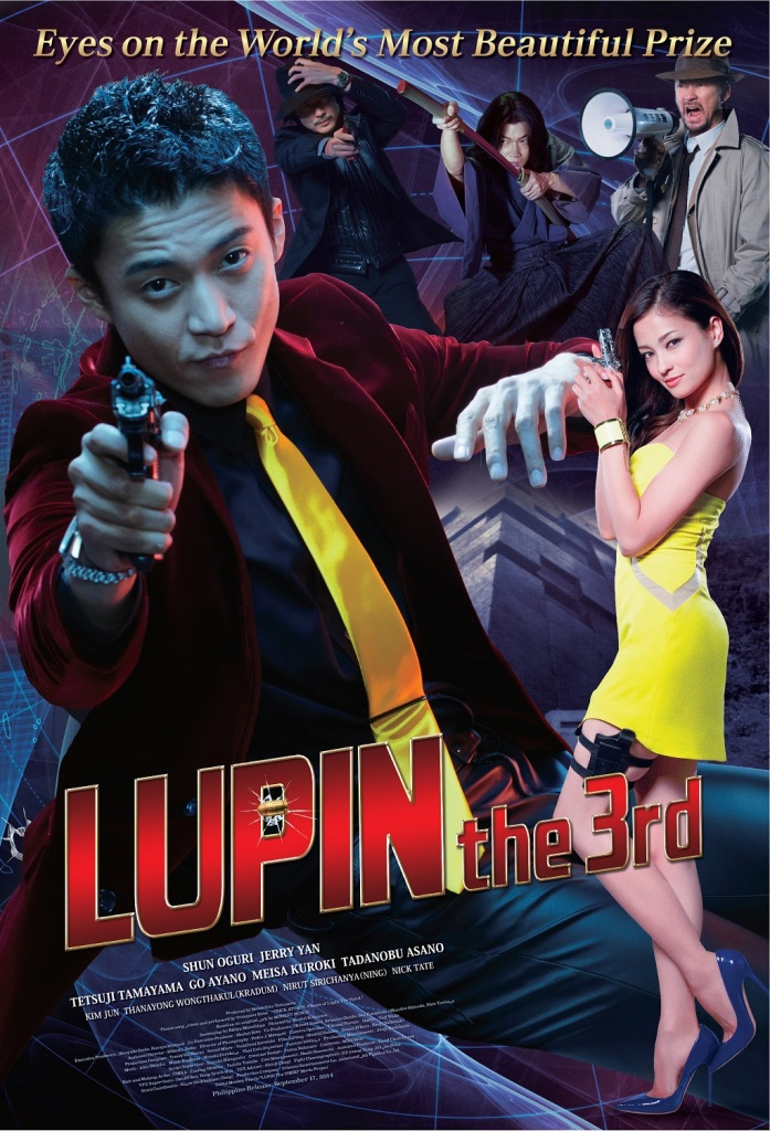 Lupin the Third - Movie Poster