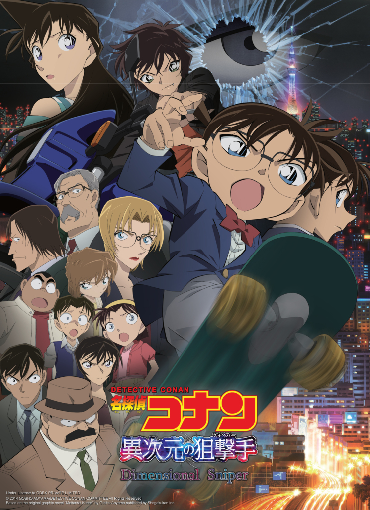 """©2014 GOSHO AOYAMA/DETECTIVE CONAN COMMITTEE. All Rights Reserved.Based on the original graphic novel """"Meitantei Conan"""" by Gosho Aoyama published by Shogakukan Inc."""