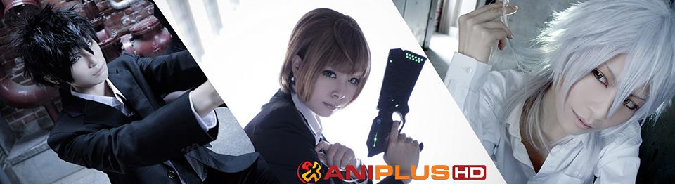 Aniplus HD's Cosplay guests for AFA2014