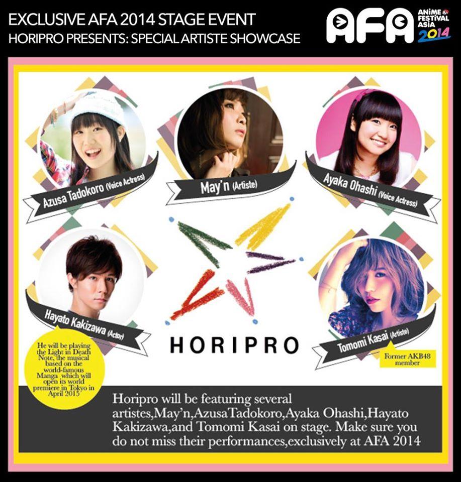 Horipro's Special Artiste Showcast at AFA2014