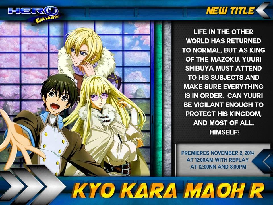 Kyo Kara Maoh! R