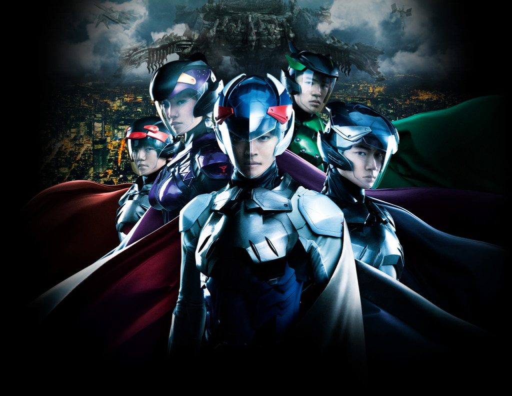 ©2013 GATCHAMAN Live-action Movie Production Committee