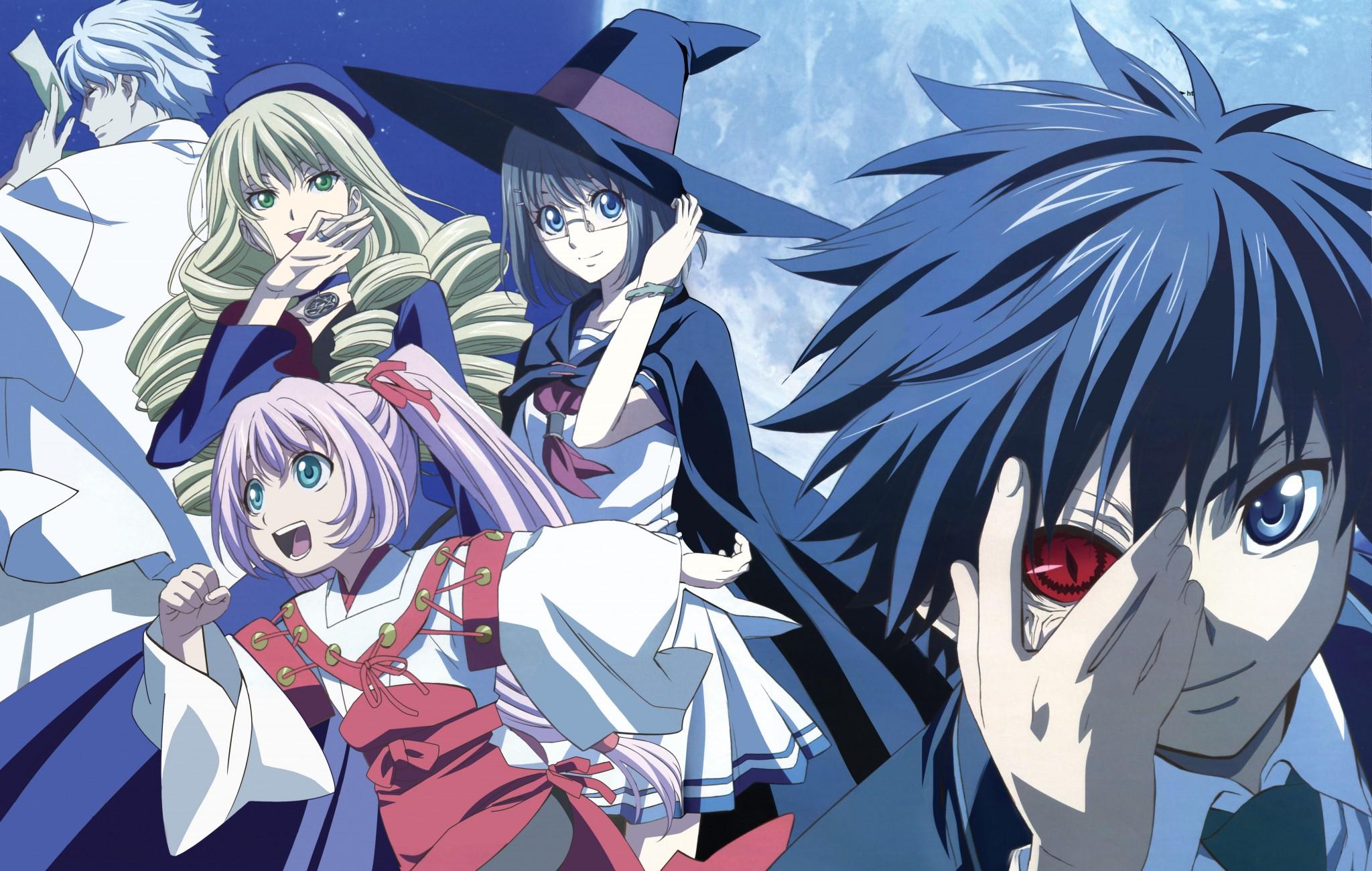 Digital Terrestrial Channel Yey Premieres Mystery Anime Rental Magica