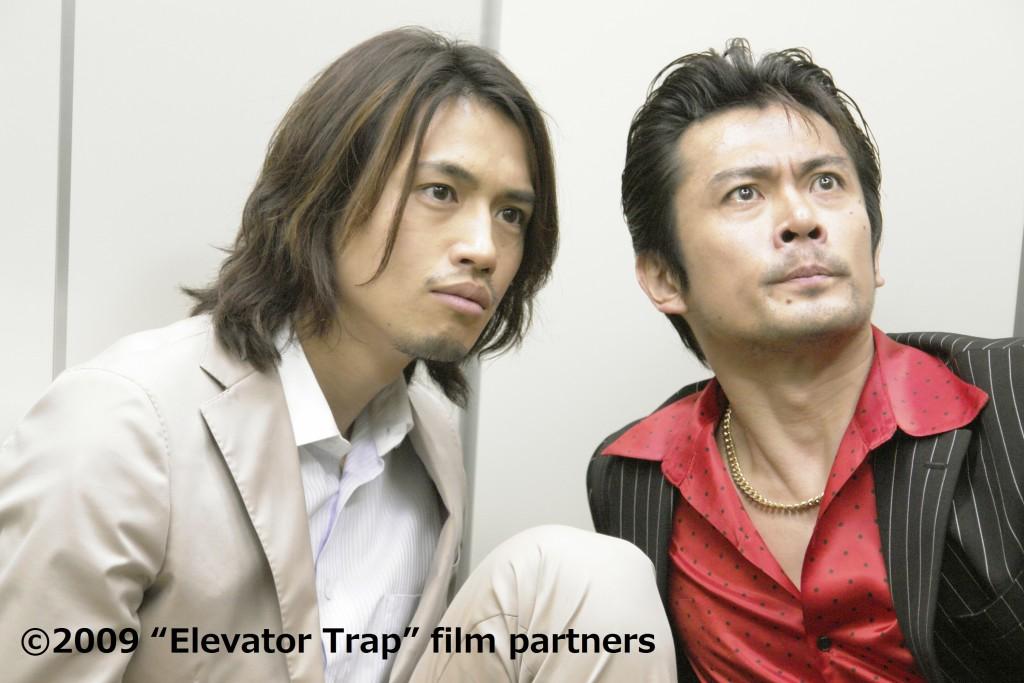 "© 2009 ""Elevator Trap"" film partners"