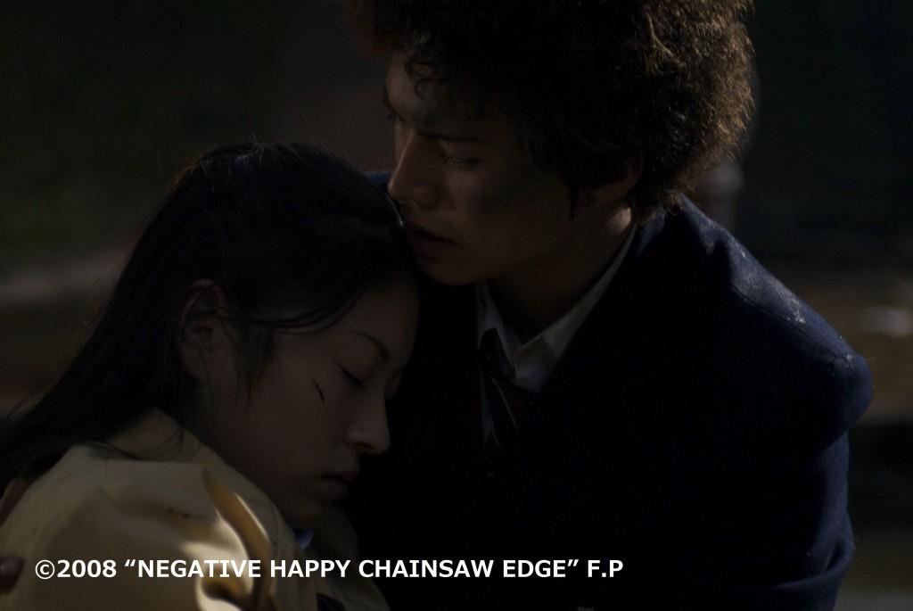 "©2008 ""NEGATIVE HAPPY CHAINSAW EDGE"" Film Partners"