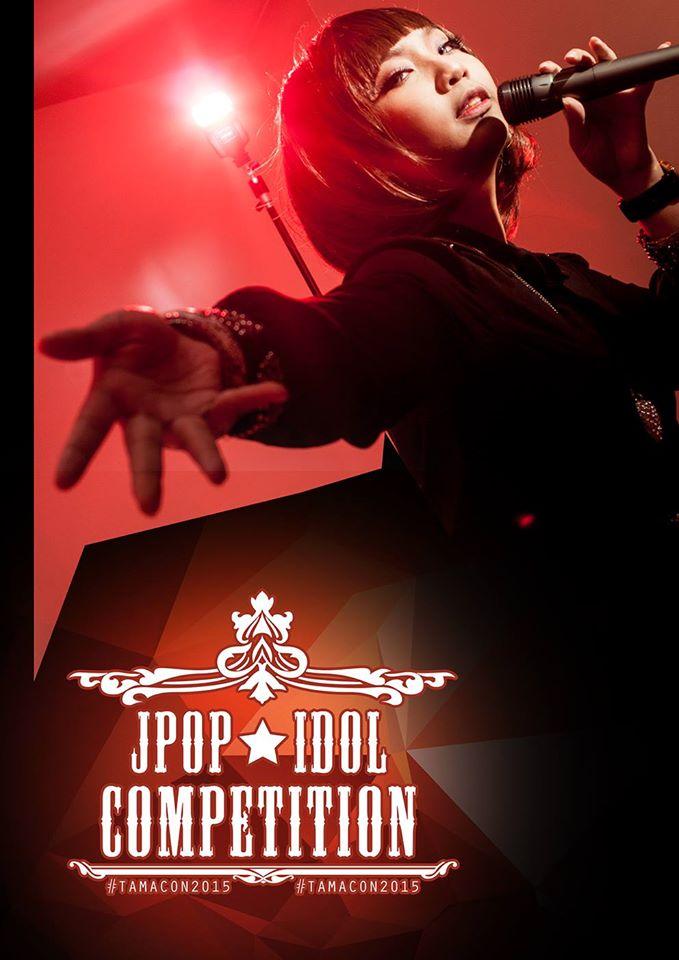 TAMASHII CONVENTION 2015 - J-pop Idol Competition