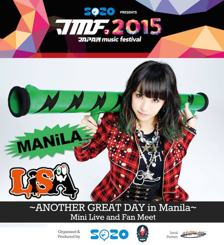 Japan Music Festival 2015 - LiSA ~ANOTHER GREAT DAY in Manila~
