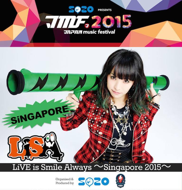 Japan Music Festival 2015 - LiVE is Smile Always ~Singapore 2015~