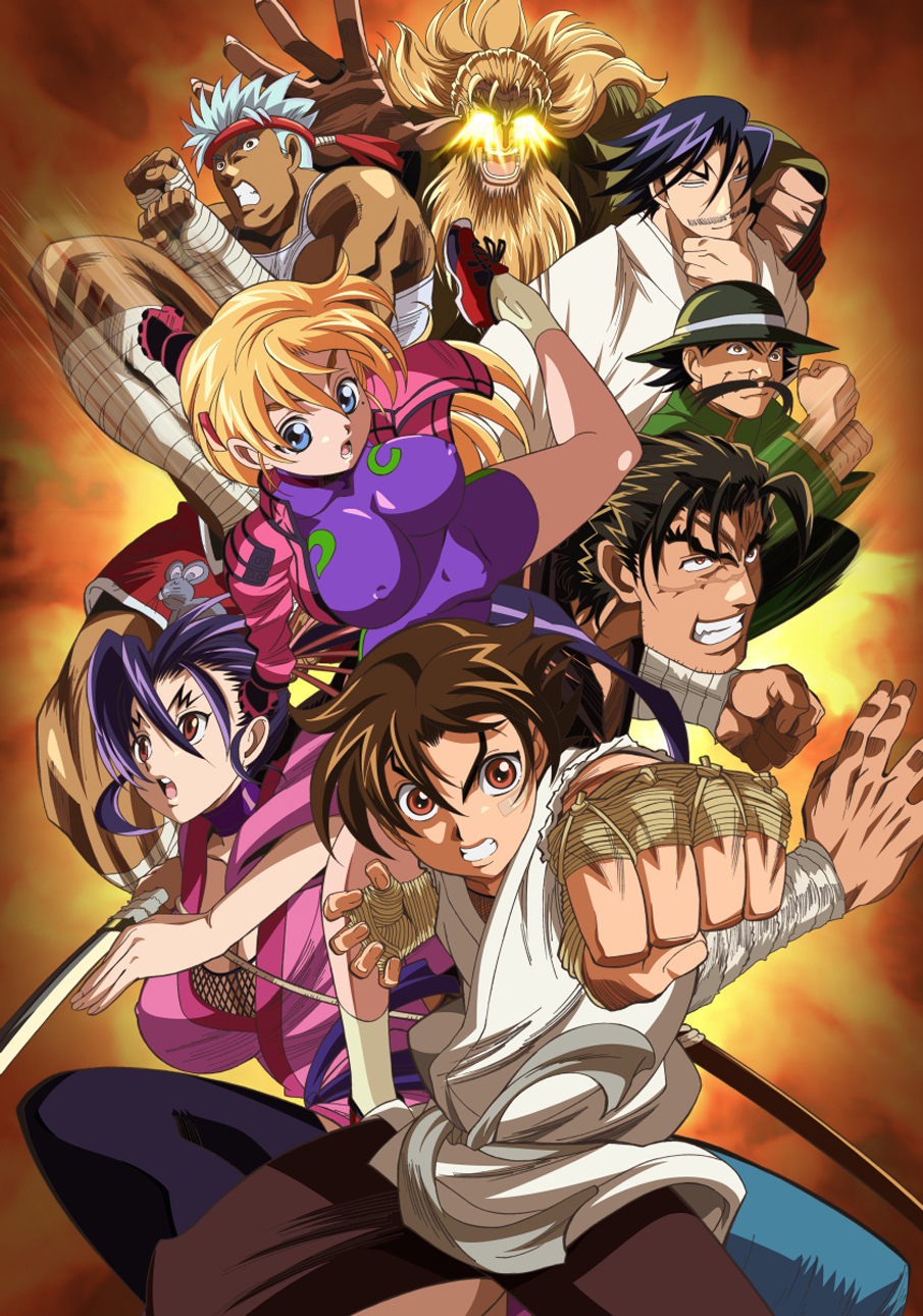 Сильнейший в истории ученик Кэнъити / Shijou Saikyou no Deshi Kenichi