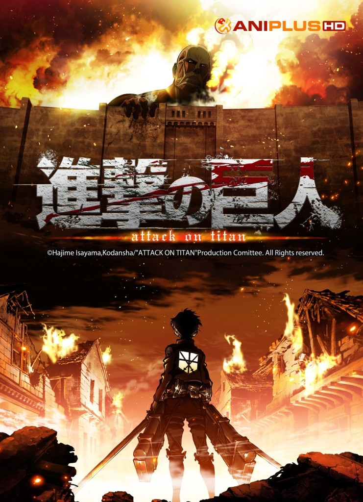 ©Hajime Ishiyama, Kodansha / ATTACK ON TITAN Production Committee. All Rights Reserved.