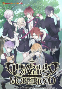 ©Rejet ・IDEA FACTORY / DIABOLIK LOVERS MB Project