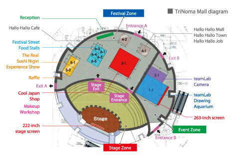 An updated map of the Cool Japan Festival venue.