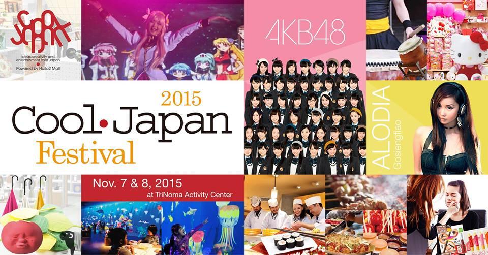 Cool Japan Festival 2015 - Banner