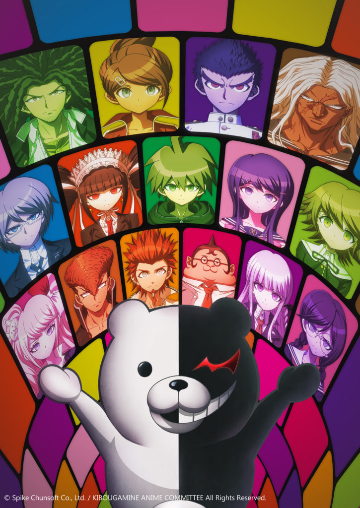 © Spike Chunsoft Co., Ltd. / KIBOUGAMINE ANIME COMMITTEE All Rights Reserved