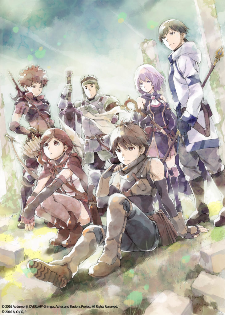©2016 Ao Jumonji ・ OVERLAP / GRIMGAR, ASHES AND ILLUSIONS Project. All Rights Reserved.