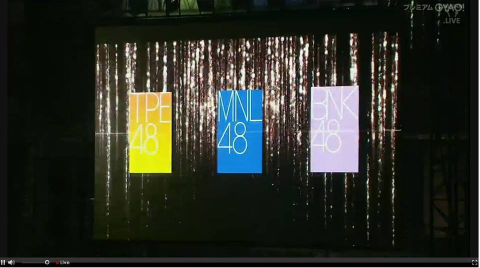 Introduction of the new overseas sister groups during AKB48's HaruCon Spring Concert. (Photo from Filwota48)