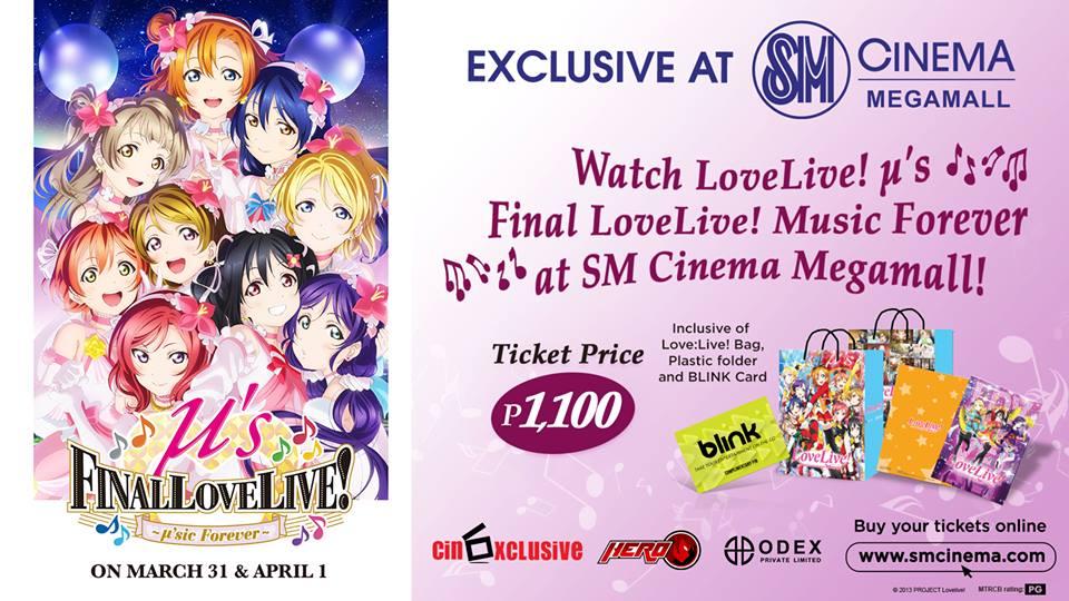 μ's Final LoveLive! 2016 ~μ'sic Forever~ at SM Cinema Megamall