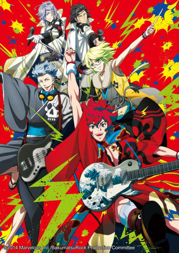©2014 Marvelous Inc. / Bakumatsu Rock Production Committee